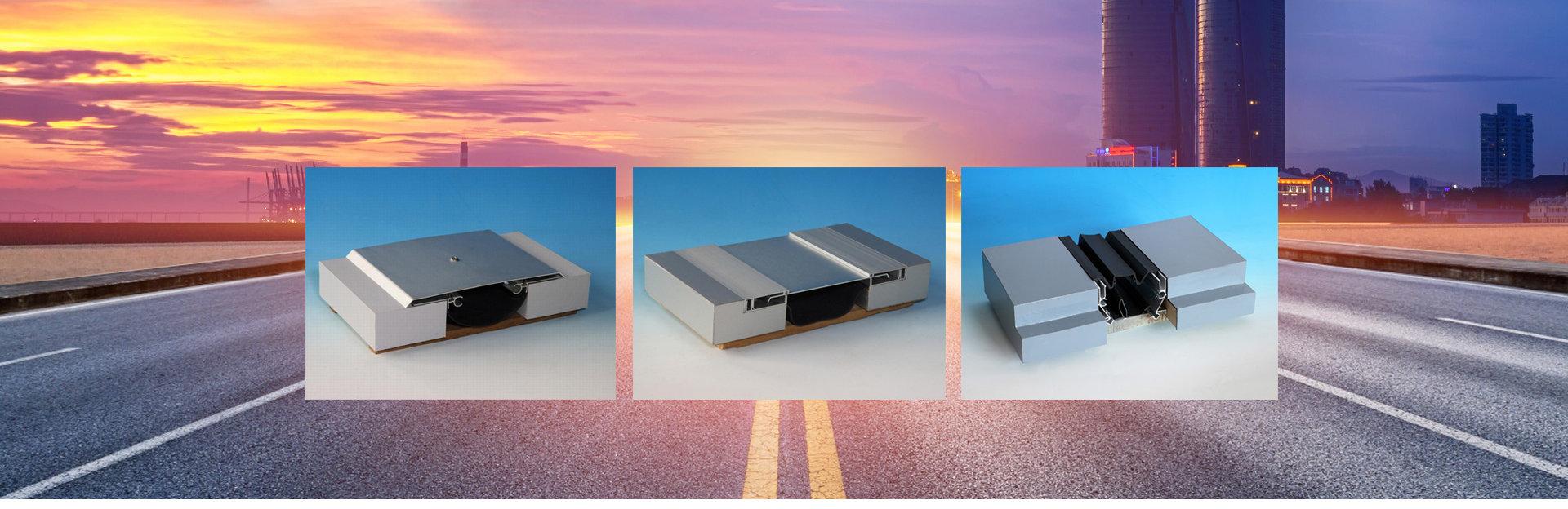 PVC结构拉缝